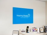 Hearing Choice Reception Sign